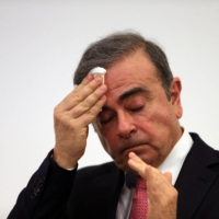 Ghosn must repay Nissan-Mitsubishi €5 million in wages, court says