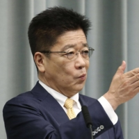 Japan warns Sumitomo after SDF weapon blueprints leaked to China