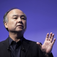'A lot to lose': SoftBank CEO speaks out against Olympics
