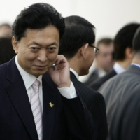 In 2009, then-Prime Minister Yukio Hatoyama's calls for an 'East Asian community' rankled the United States, which saw itself being left out of plans for an Asian bloc. | REUTERS