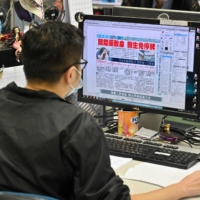 Journalists work in the newsroom of the Apple Daily newspaper in Hong Kong on May 11.   AFP-JIJI