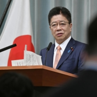 Japan says Belarus should be condemned if reports of plane diversion and arrest are true