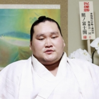 Ozeki Terunofuji speaks during an online interview on Monday, a day after winning the Summer Grand Sumo Tournament.    JAPAN SUMO ASSOCIATION / VIA KYODO