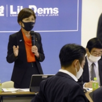 Chair Tomomi Inada addresses a meeting of the Liberal Democratic Party's Special Mission Committee on Sexual Orientation and Gender Identity at party headquarters in Nagatacho, Tokyo, on Monday. | KYODO