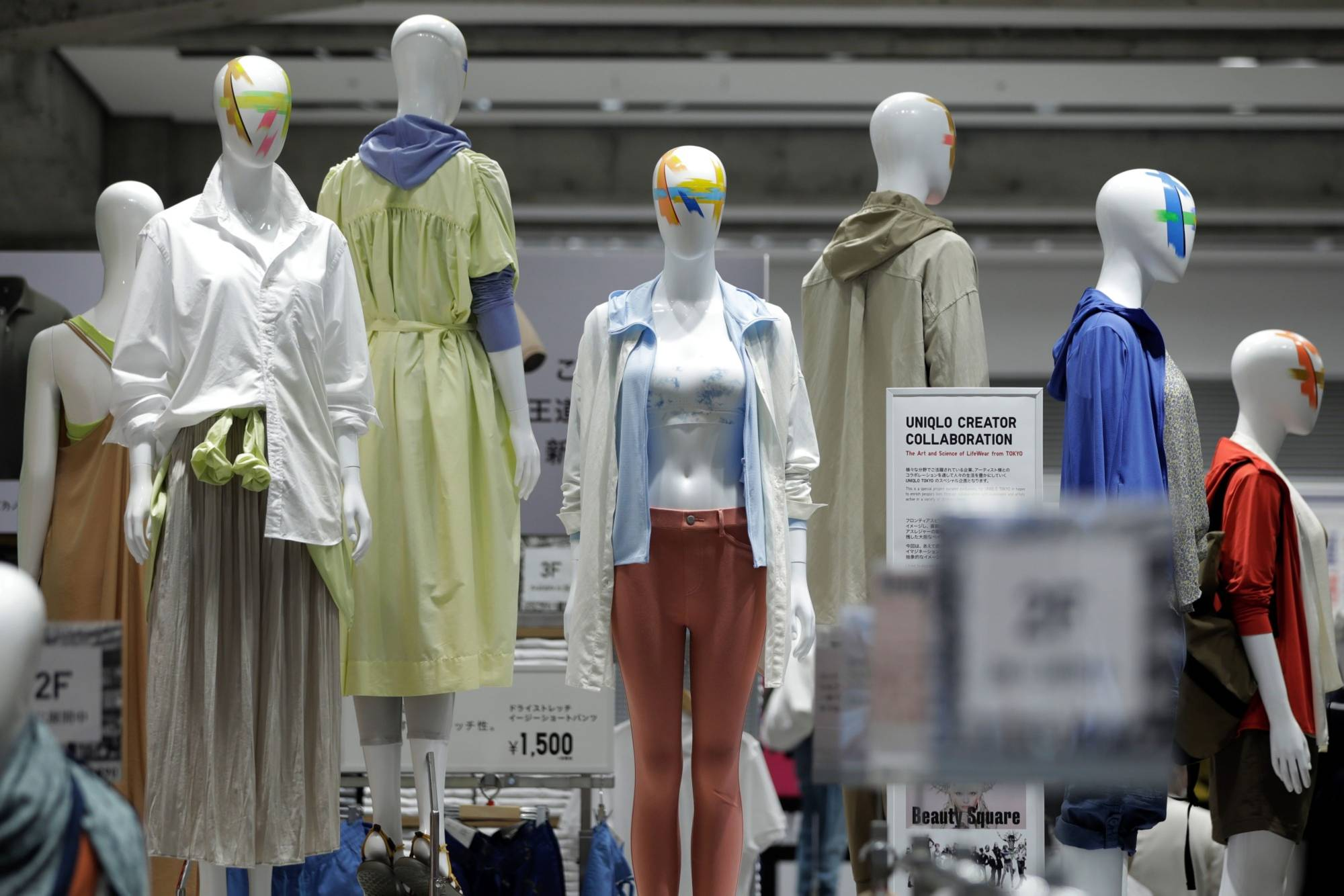Uniqlo edged out bra specialist Wacoal Holdings Corp. last year to become the top seller of women's intimate wear in its home market.   BLOOMBERG