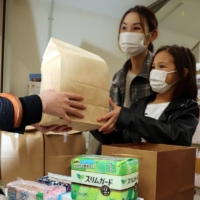 Japan citizens' groups take on 'period poverty' as municipalities shy away