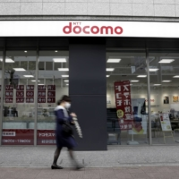 Tokyo mobile data fees second lowest among six world cities, survey finds