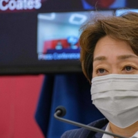 Seiko Hashimoto, president of the Tokyo Organising Committee, holds a news conference last week.    AFP-JIJI