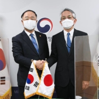 Survey shows only 17% in South Korea and 20% in Japan like each other