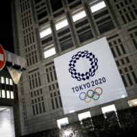 The Japanese Olympic Committee will vaccinate 1,600 members of its Olympic delegation ahead of the Tokyo Games, officials announced Wednesday.   REUTERS