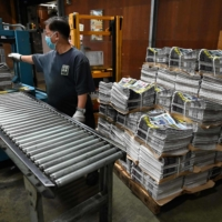The printing facility of the Apple Daily newspaper in Hong Kong | AFP-JIJI