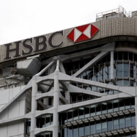 The HSBC headquarters in the financial district of Hong Kong | REUTERS
