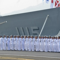 America, Japan and how best to defend Taiwan