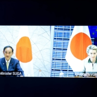 EU and Japan offer show of support for Tokyo Olympics