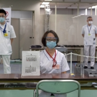 An inexplicable lack of urgency stalls Japan's vaccination campaign