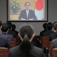 Women account for record 37% of Japanese government's new recruits