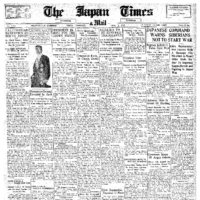 1921 | THE JAPAN TIMES