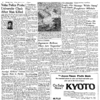 Japan Times 1971: Japanese believe they are 'superior'