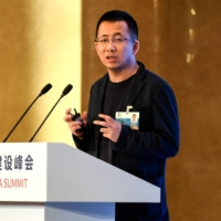 China tech CEOs slip off backstage to avoid Beijing's glare