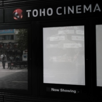 Empty displays outside a temporarily closed Toho Cinemas movie theater in the Shinjuku district of Tokyo on Friday | BLOOMBERG