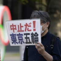 There may not be enough doctors in Japan to support the Olympics