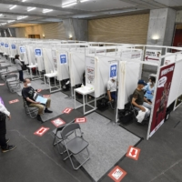 A large-scale vaccination center opened Monday at Noevir Stadium Kobe in Hyogo Prefecture.   KYODO