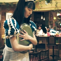 'Ito': Ren Komai strums the right notes