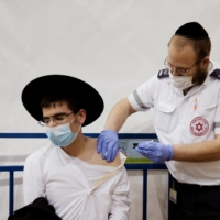 Israel has proved to a be a leader in vaccinating its population, with most of its adults now inoculated. | REUTERS