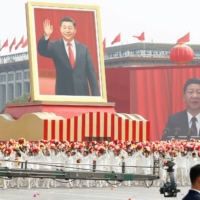 The secret behind the Chinese Communist Party's perseverance