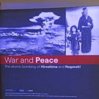 Exhibition commemorating Japanese A-bomb sites opens in Australia