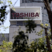 Toshiba and 10 other Japanese firms to form quantum tech tie-up