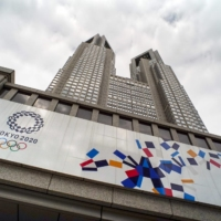 A billboard promoting the Tokyo 2020 Olympics Games is displayed at the Tokyo Metropolitan Government building in Tokyo. | AFP-JIJI