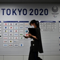 The Tokyo 2020 Olympic Games logo with a display listing official sponsors is seen in Tokyo. | AFP-JIJI