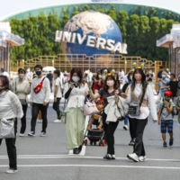Department stores and cinemas reopen in Tokyo under extended emergency