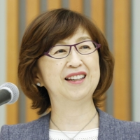 New Keidaren vice chair Tomoko Namba speaks at a news conference in Tokyo on Tuesday.   KYODO