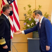 New U.S. Indo-Pacom chief makes Japan first stop overseas