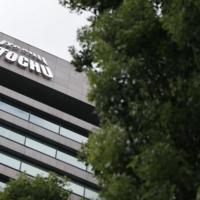 Itochu to vaccinate employees at Tokyo and Osaka headquarters