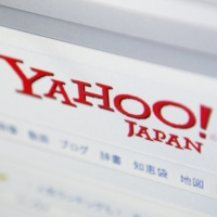 Yahoo Japan introduces leave for fertility treatment