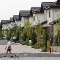 Remote work drives Japanese to suburbs, boosting Resona Holdings