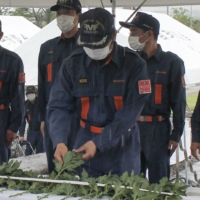 Japan's Shimabara city marks 30th anniversary of volcanic disaster