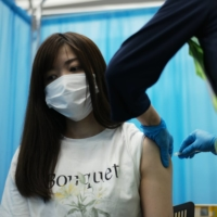 As the vaccine rollout picks up speed, Japan turns to private sector for added boost
