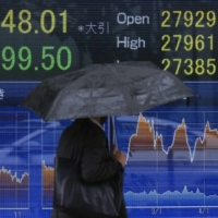 Foreigners log first net selling of Japan stocks in 8 months in May
