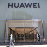 Major Chinese firms included on the previous Defense Department list were also placed on the updated list by the Biden administration, including Huawei Technologies Ltd.    REUTERS