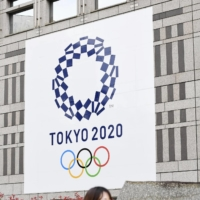 The Tokyo Metropolitan Government is considering having one doctor remotely take charge of multiple first-aid stations for Olympics spectators to reduce the number of doctors needed. | KYODO