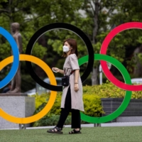 Tokyo Games organizers hit by data breach and info leak