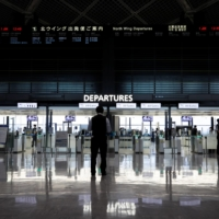 The government plans to vaccinate citizens living overseas upon their return to the country at Narita International Airport in Chiba Prefecture, as well as at Tokyo's Haneda Airport.  | REUTERS