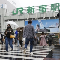 Tokyo reported 351 new cases of COVID-19 on Sunday. | KYODO