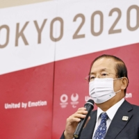 Tokyo Games to finish securing medical staff by end of June