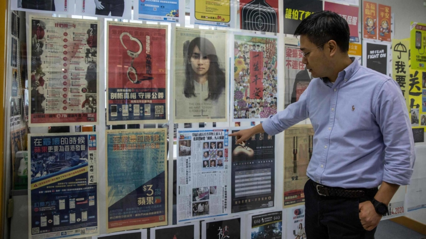 How China is tightening its grip on Hong Kong's media scene