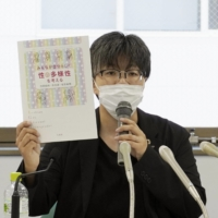 Woman sues Hokkaido government for not giving benefits to same-sex couples